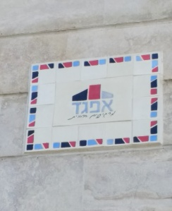 Tiles, Ceramic Signage, Company Signs